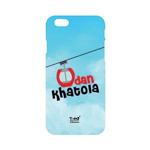 Iphone 7 plus Udan Khatola