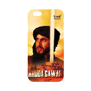 Iphone 8 Khuda Gawah Poster