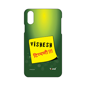 IPHONE X Vishesh Tippani