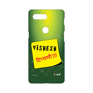 One Plus 5T Vishesh Tippani