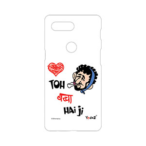 One Plus 5T Dil toh Bachcha Hai Ji - One Plus
