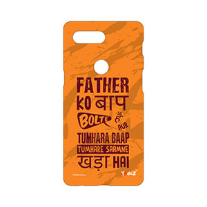 One Plus 5T Father Ko Baap Bolte Hai