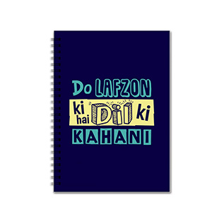 Do Lafzoon Ki Hai Kahani